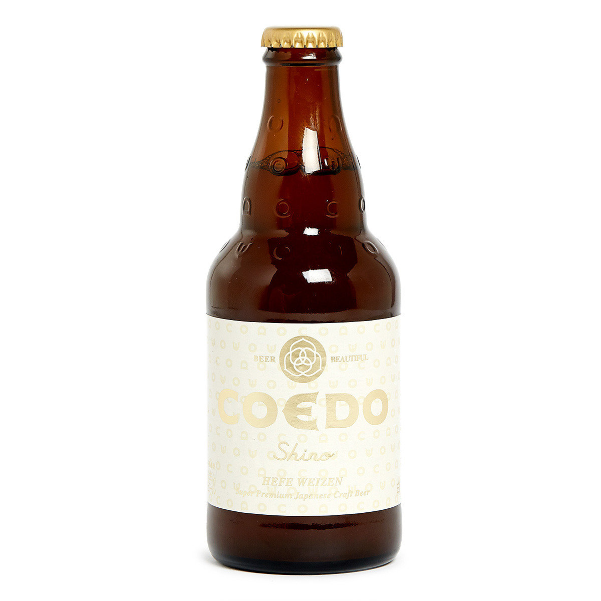 Shiro 白 (手工啤酒)