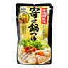 木魚海鮮火鍋湯底