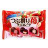 粒粒雜錦草莓朱古力袋裝