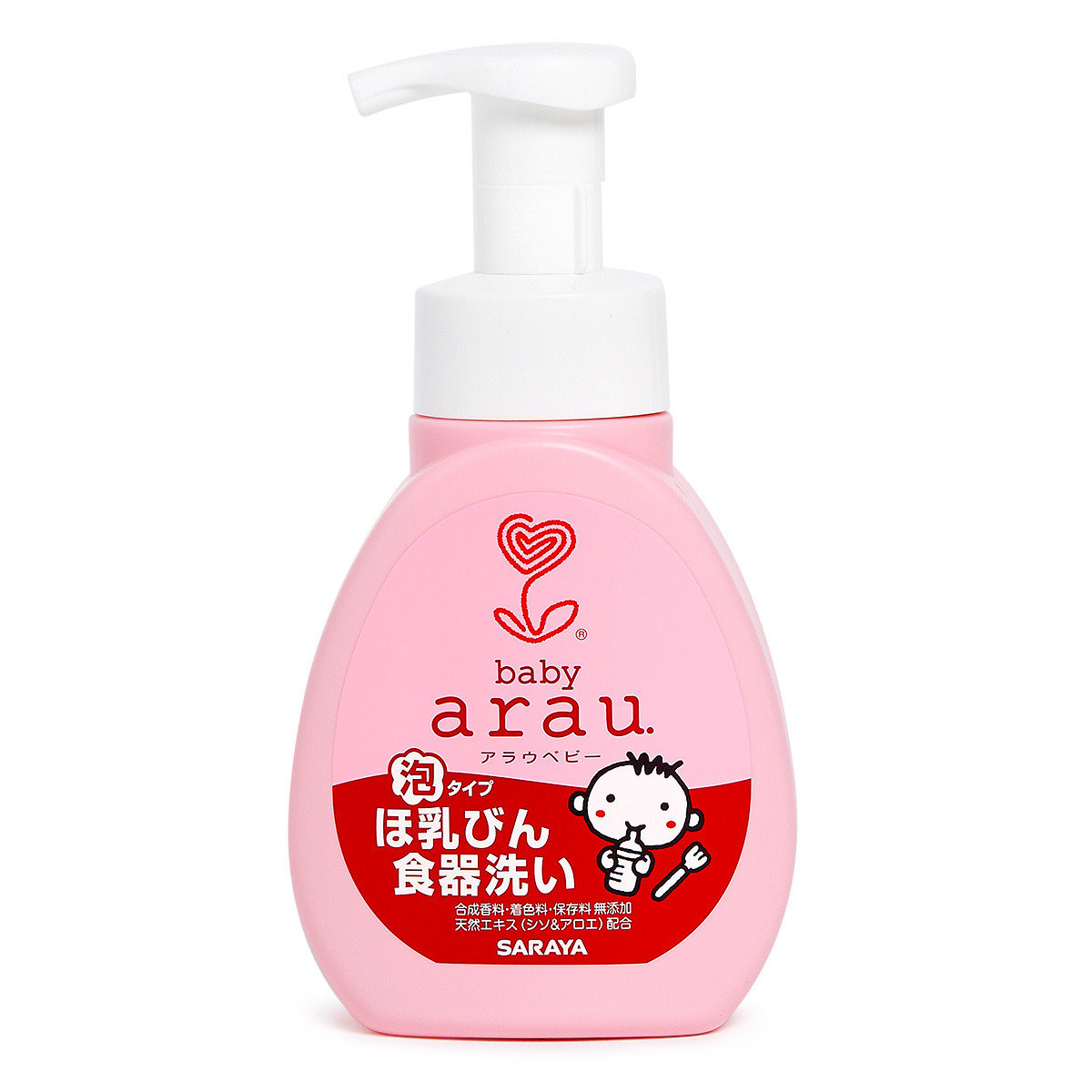 嬰兒奶瓶清潔泡泡
