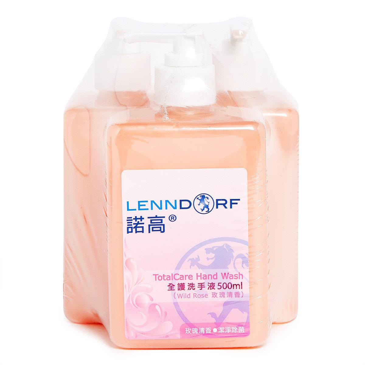 全護洗手液 (玫瑰清香)