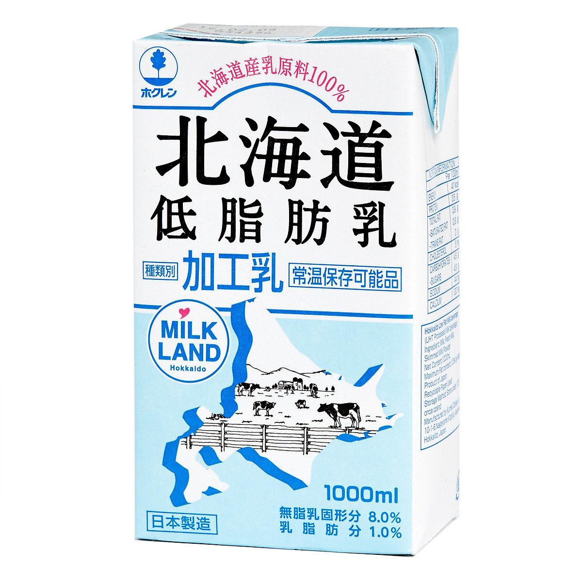北海道低脂肪乳