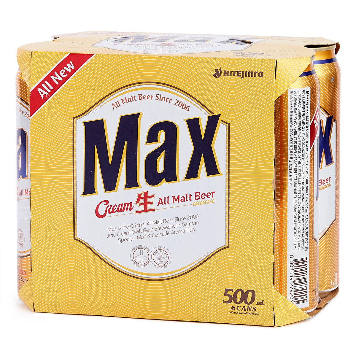 港版Max