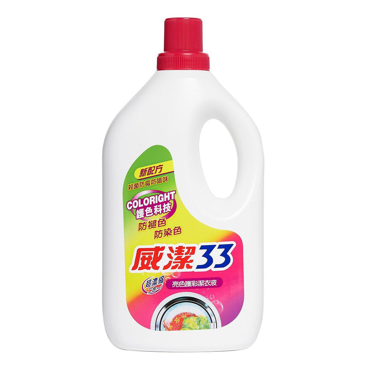 超濃縮二合一亮色護彩潔衣液