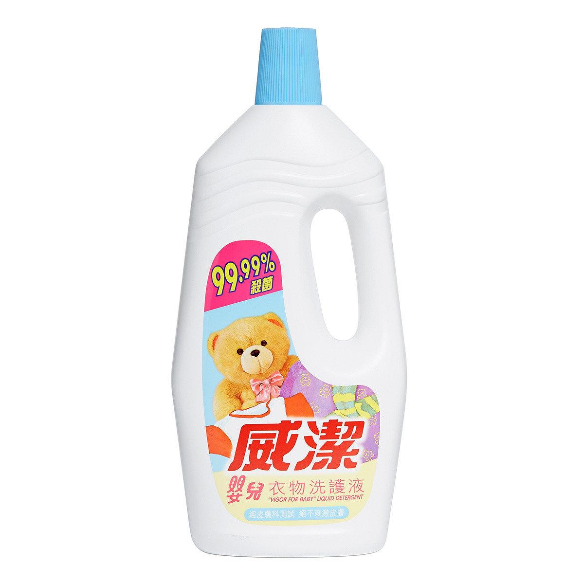 嬰兒衣物洗護液