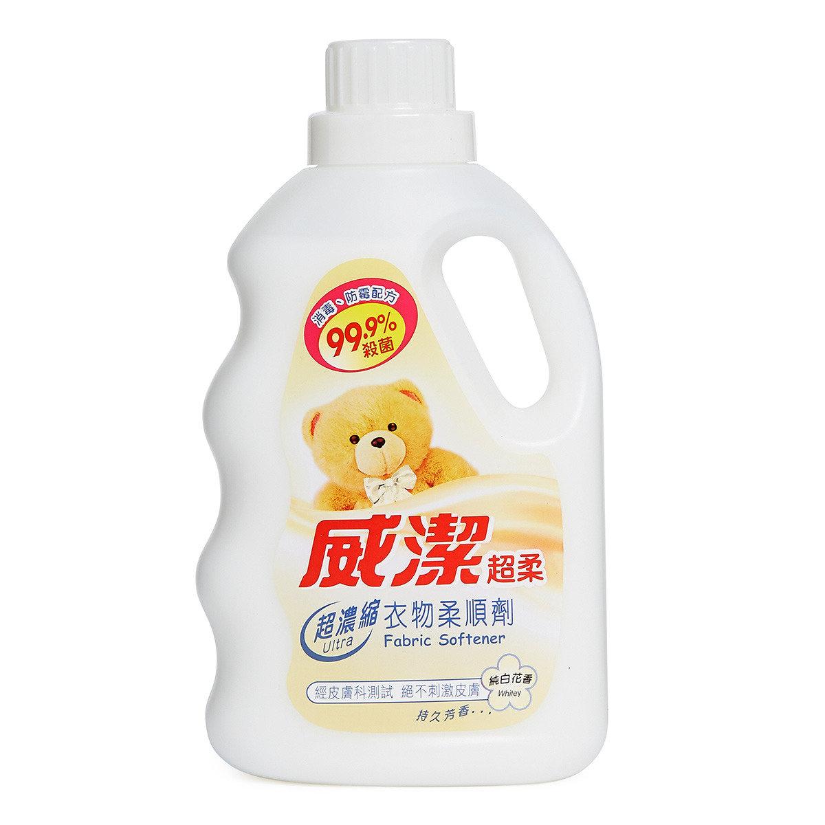 超柔超濃縮衣物柔順劑 -  純白花香