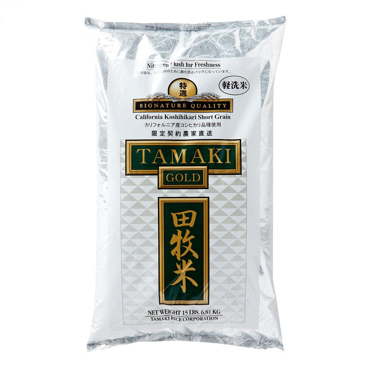 精選田牧米