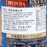 Wanda 特級無糖咖啡