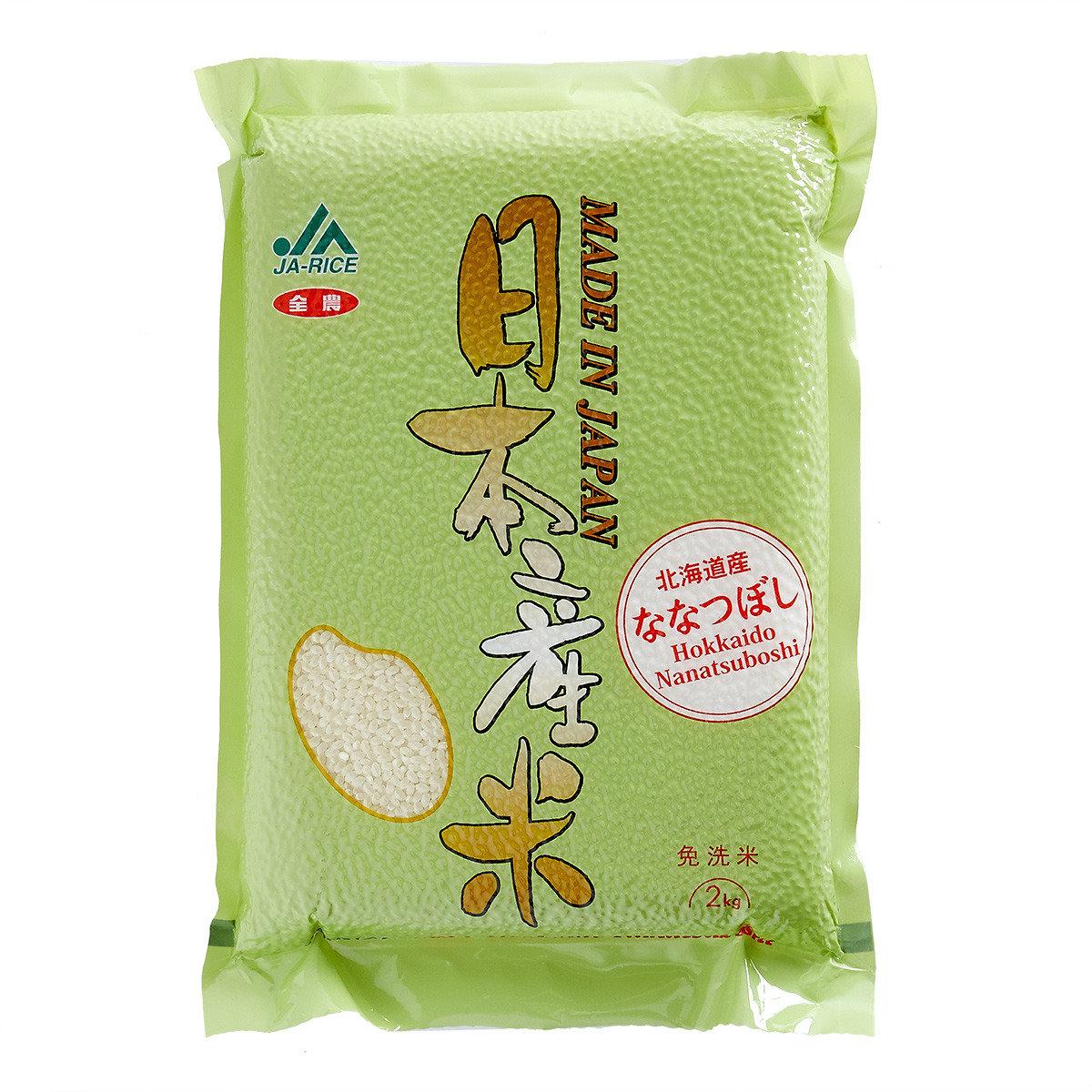 北海道產日本免洗米