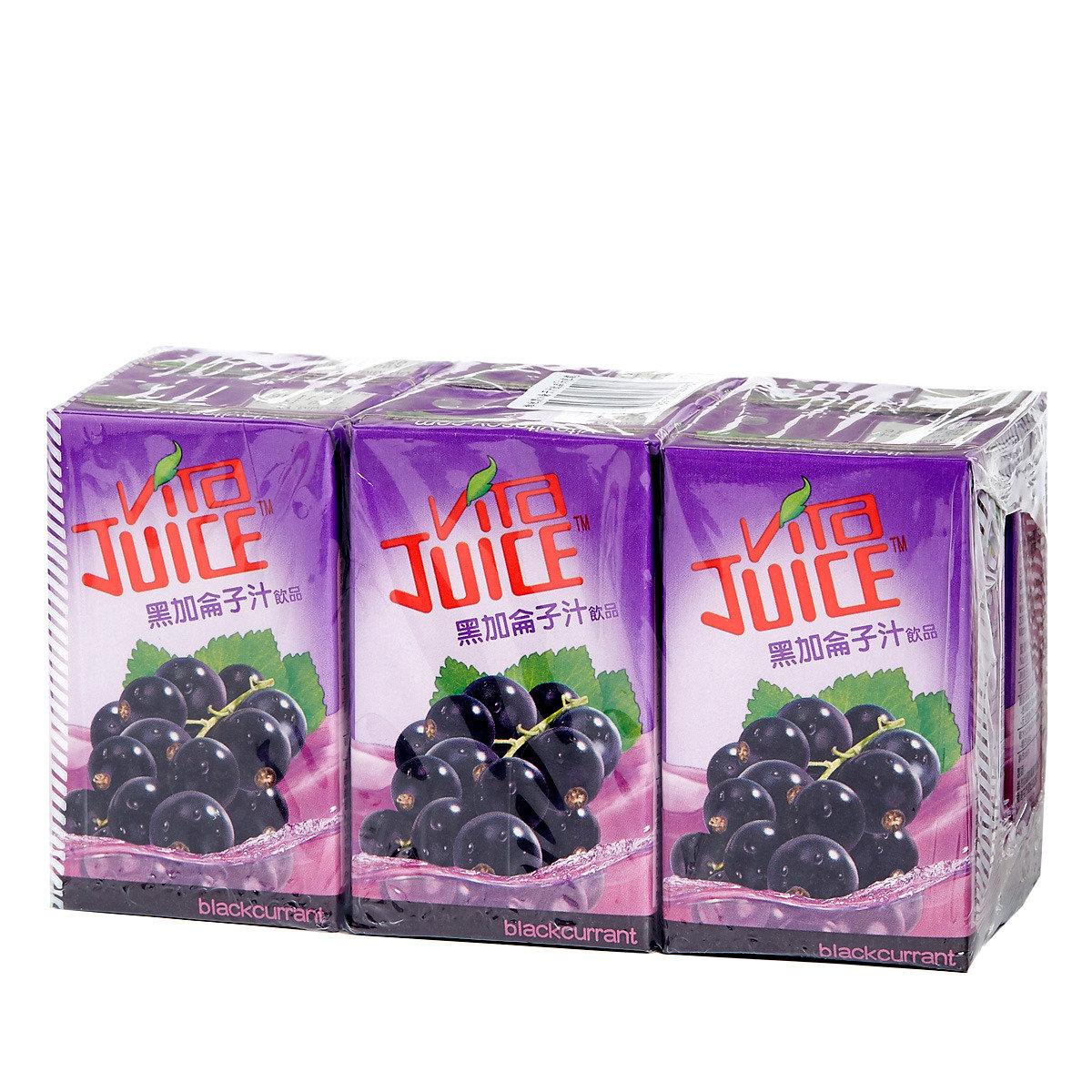 黑加倫子汁