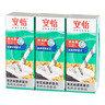 黑芝麻膠原蛋白高鈣豆奶飲品