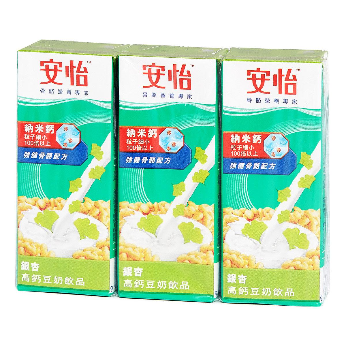 銀杏高鈣豆奶飲品
