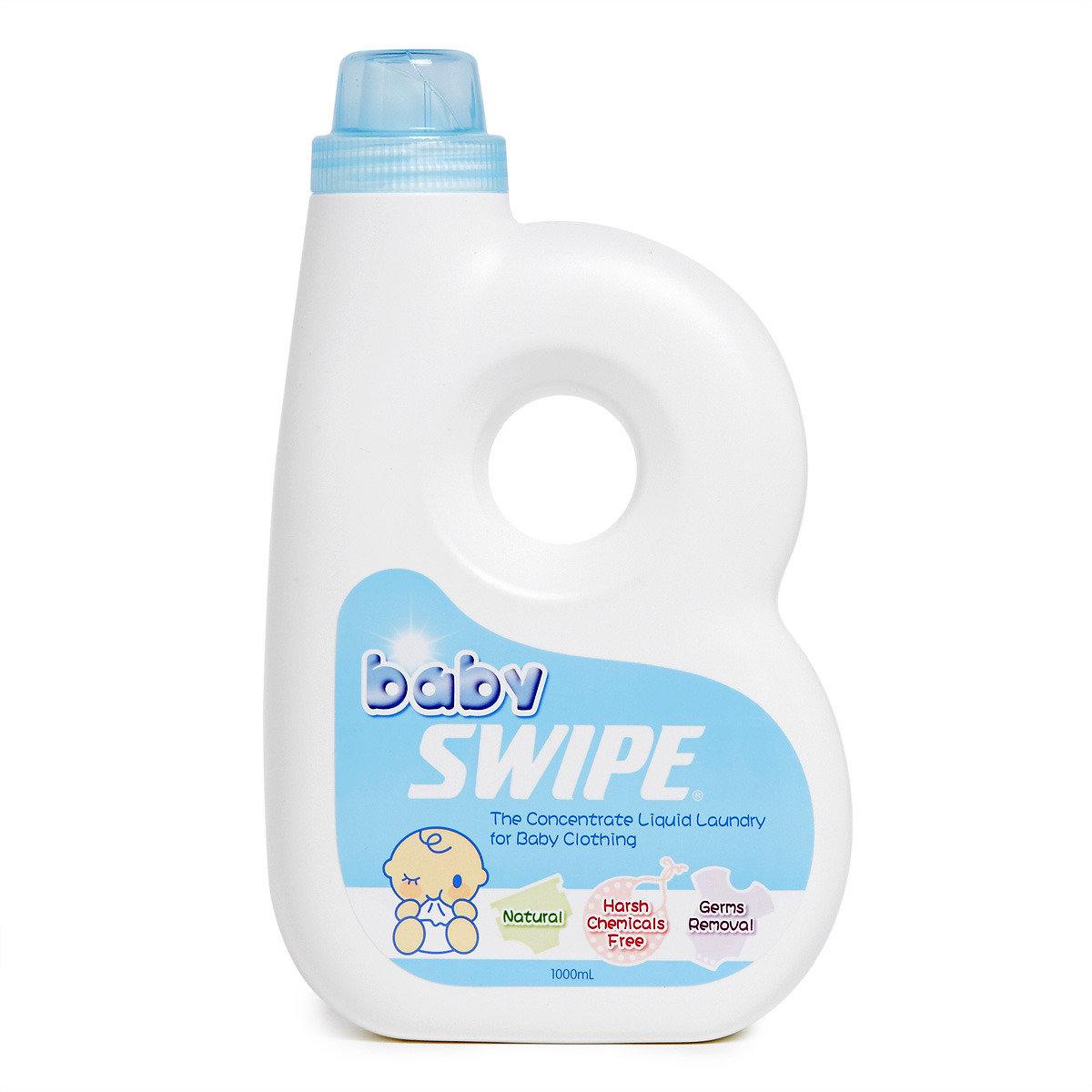 嬰兒衣物濃縮洗劑