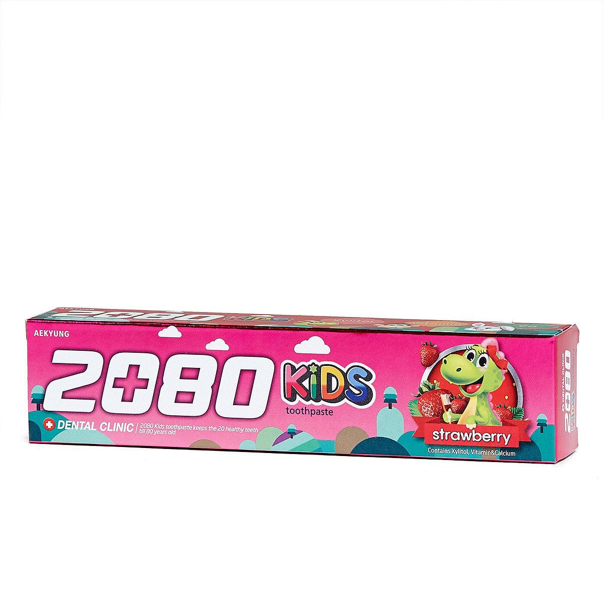 兒童牙膏(草莓味)