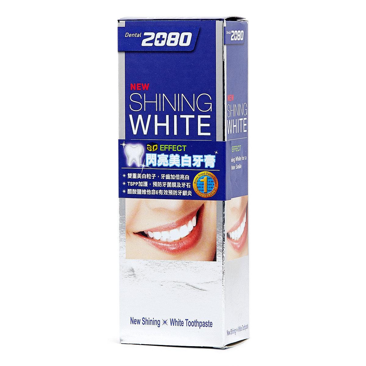 閃亮美白牙膏