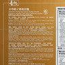 金尊蝦子醬瑤柱麵12個裝
