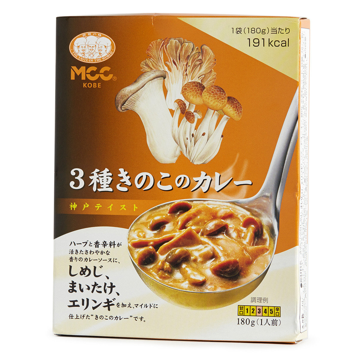 3種菇豬肉咖喱
