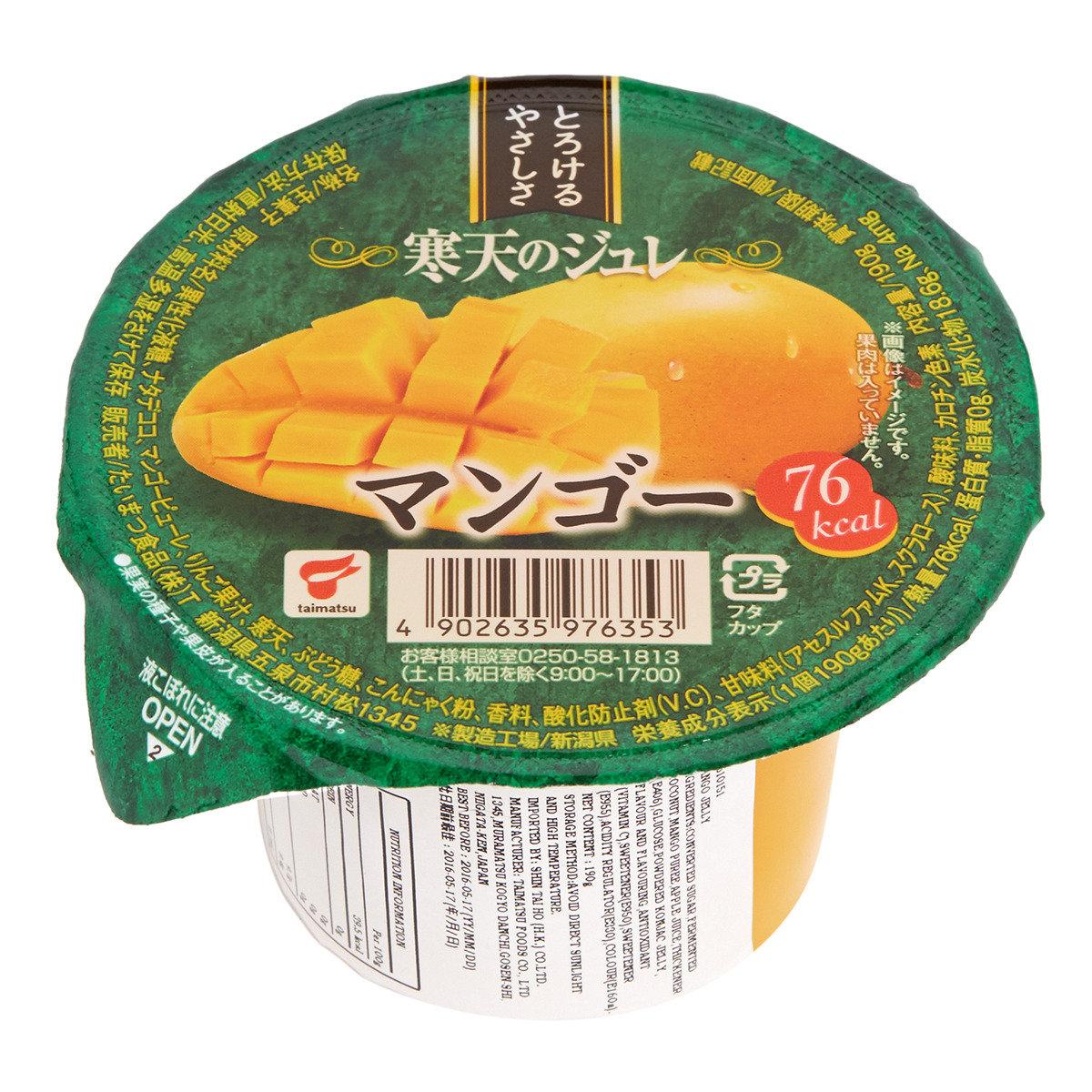 寒天芒果啫喱