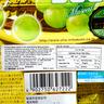 KORORO 青提子味軟糖