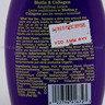 維他命膠原蛋白豐盈護髮乳霜