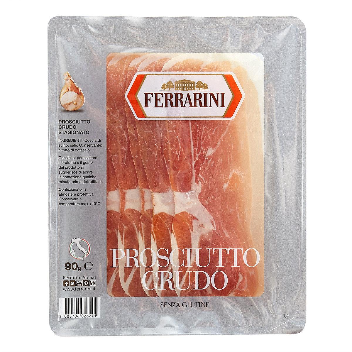 意大利風乾火腿切片 (冷凍)