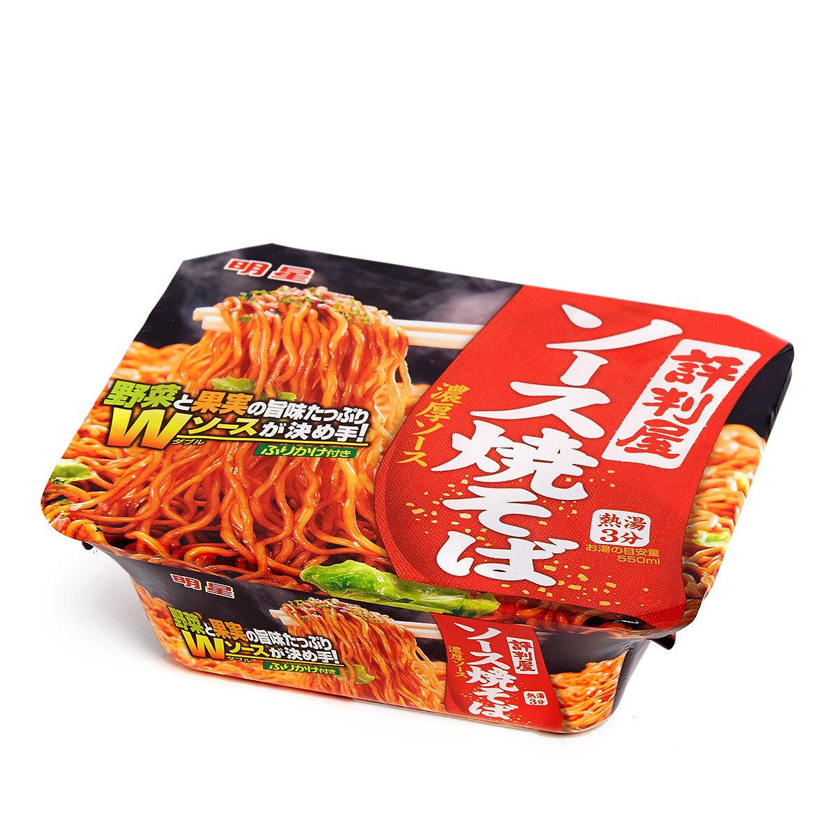 評判屋燒汁炒麵