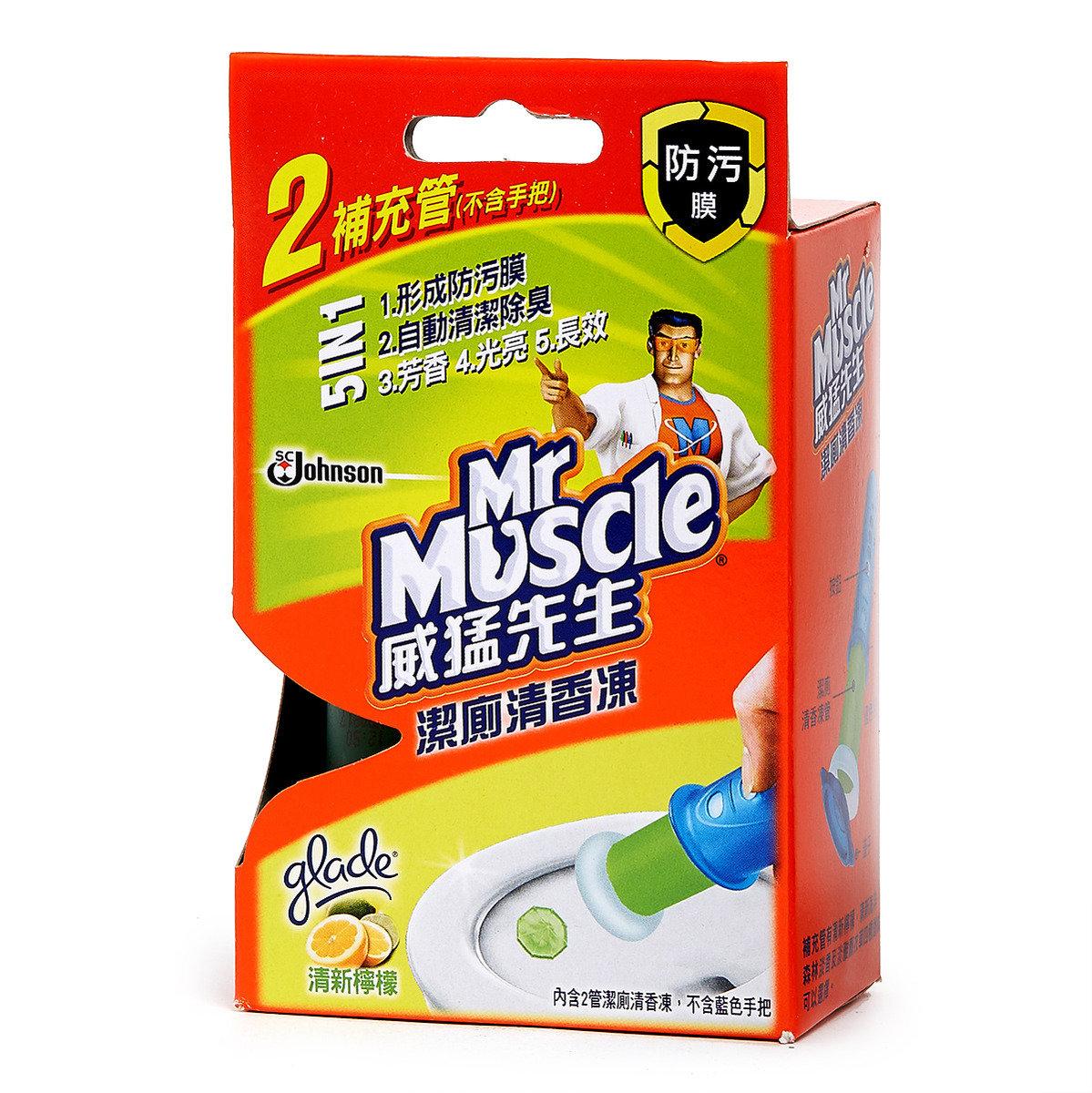 潔厠清香凍補充裝孖裝 (清新檸檬)
