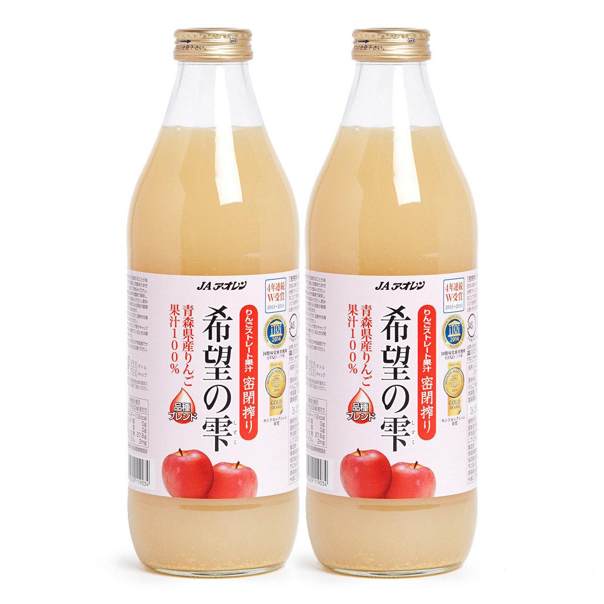 希望之雫蘋果汁