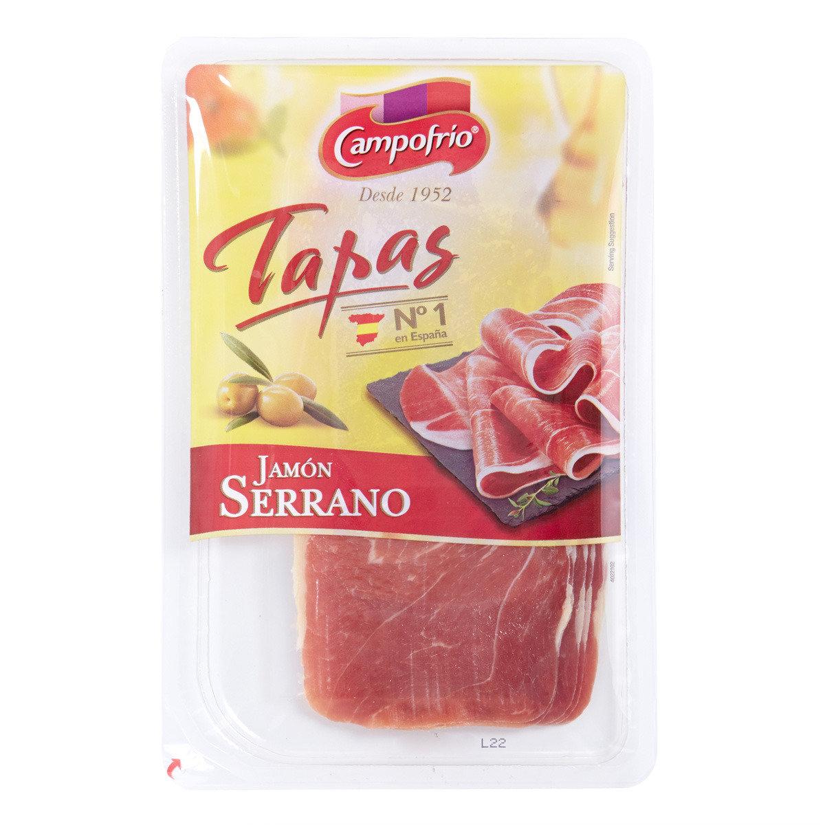 西班牙風乾白豬火腿 (冷凍)