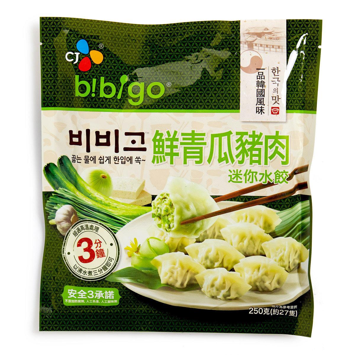 Bibigo 鮮青瓜豬肉迷你水餃 (急凍)