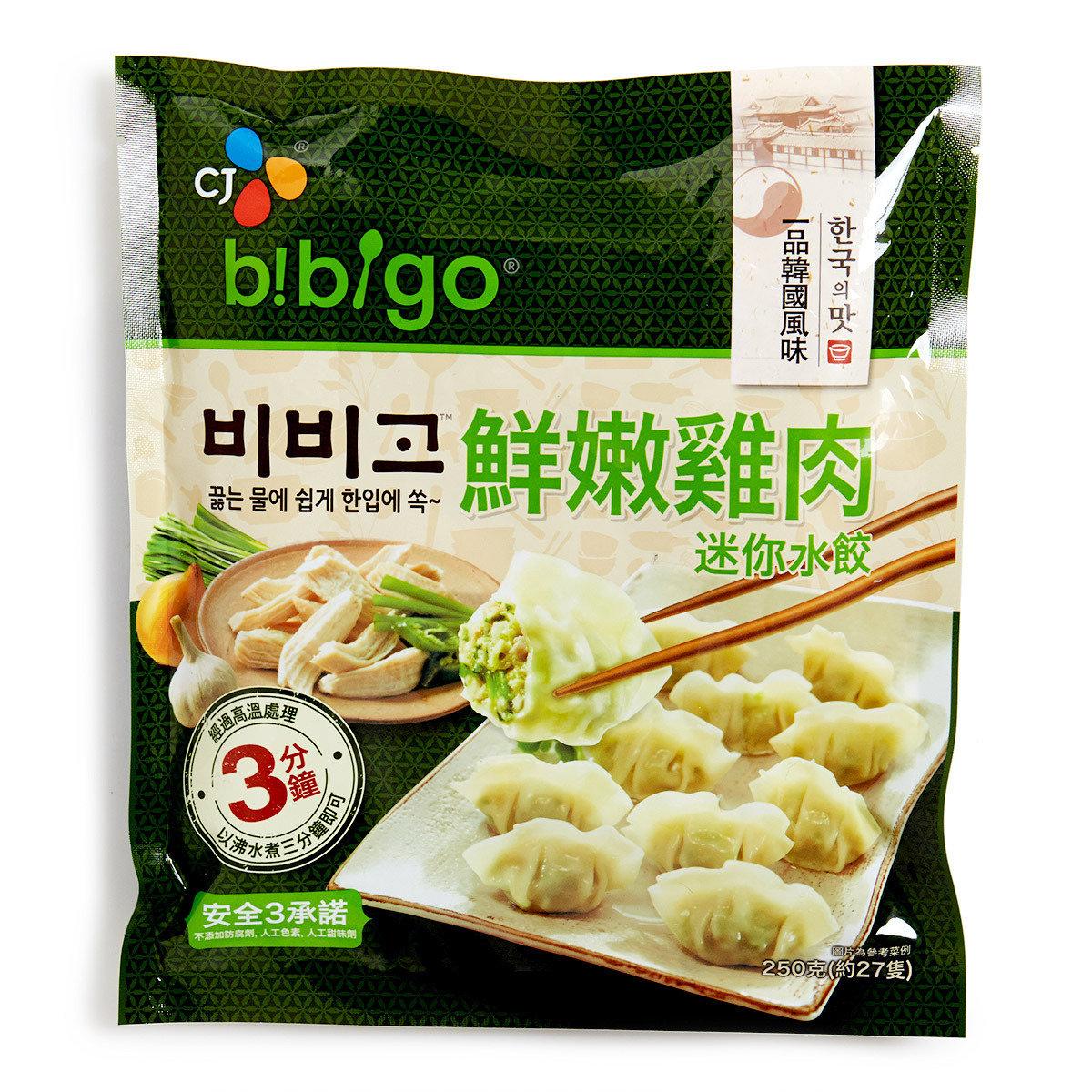 Bibigo 鮮嫩雞肉迷你水餃 (急凍)