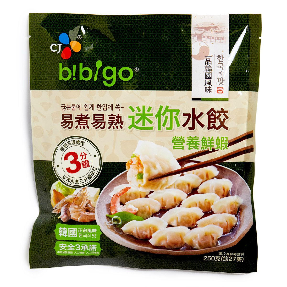 Bibigo 營養鮮蝦迷你水餃 (急凍)