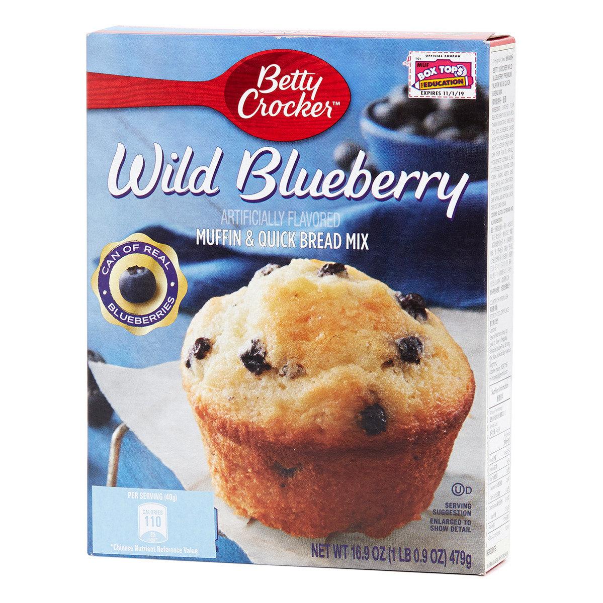貝蒂鬆餅粉 - 藍莓