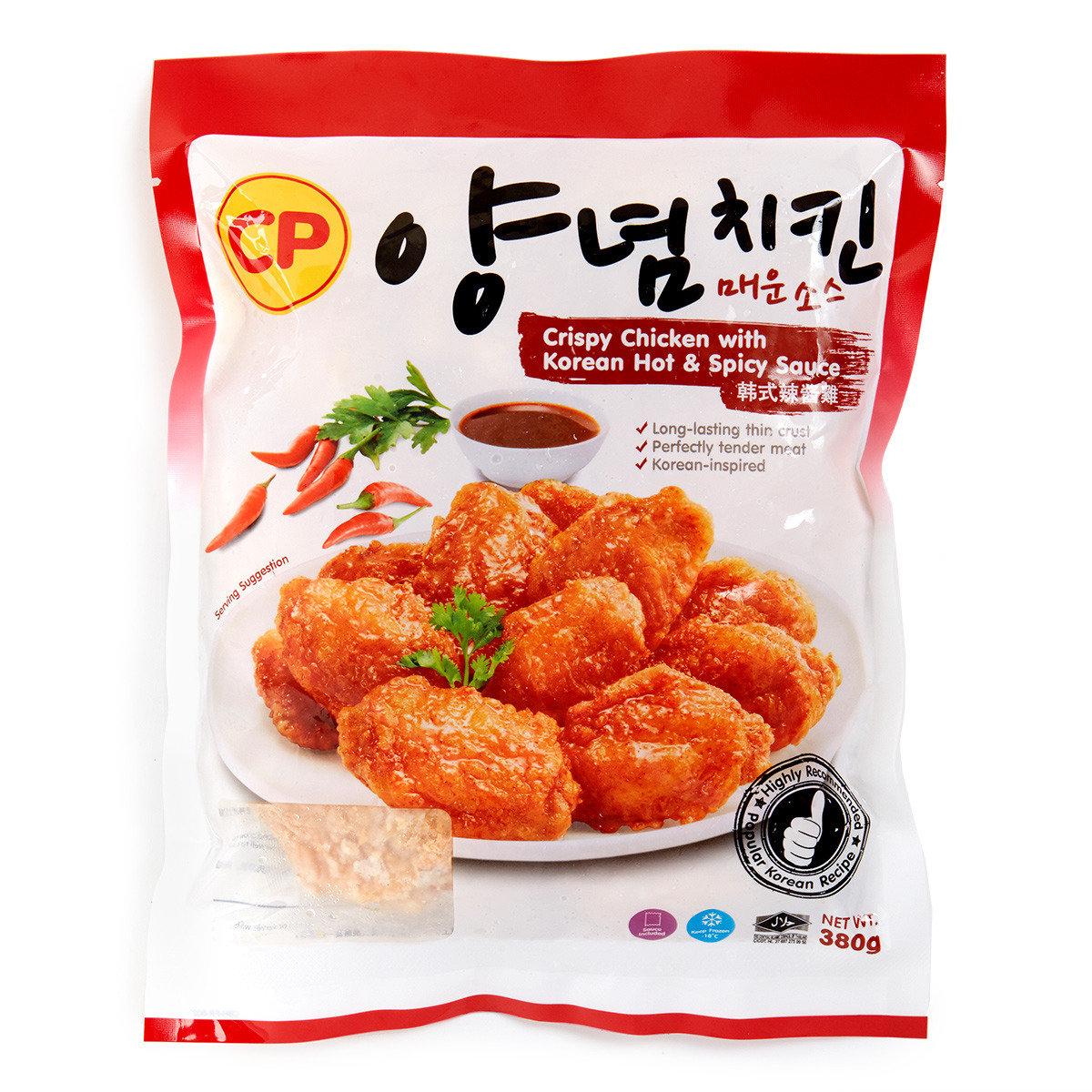 韓式辣醬雞 (急凍)