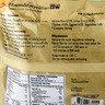 青咖哩雞飯 (急凍)
