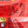 蝦肉燒賣 (急凍)