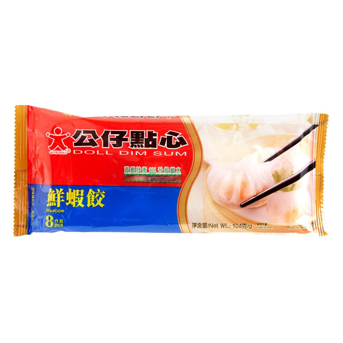 鮮蝦餃 (急凍)