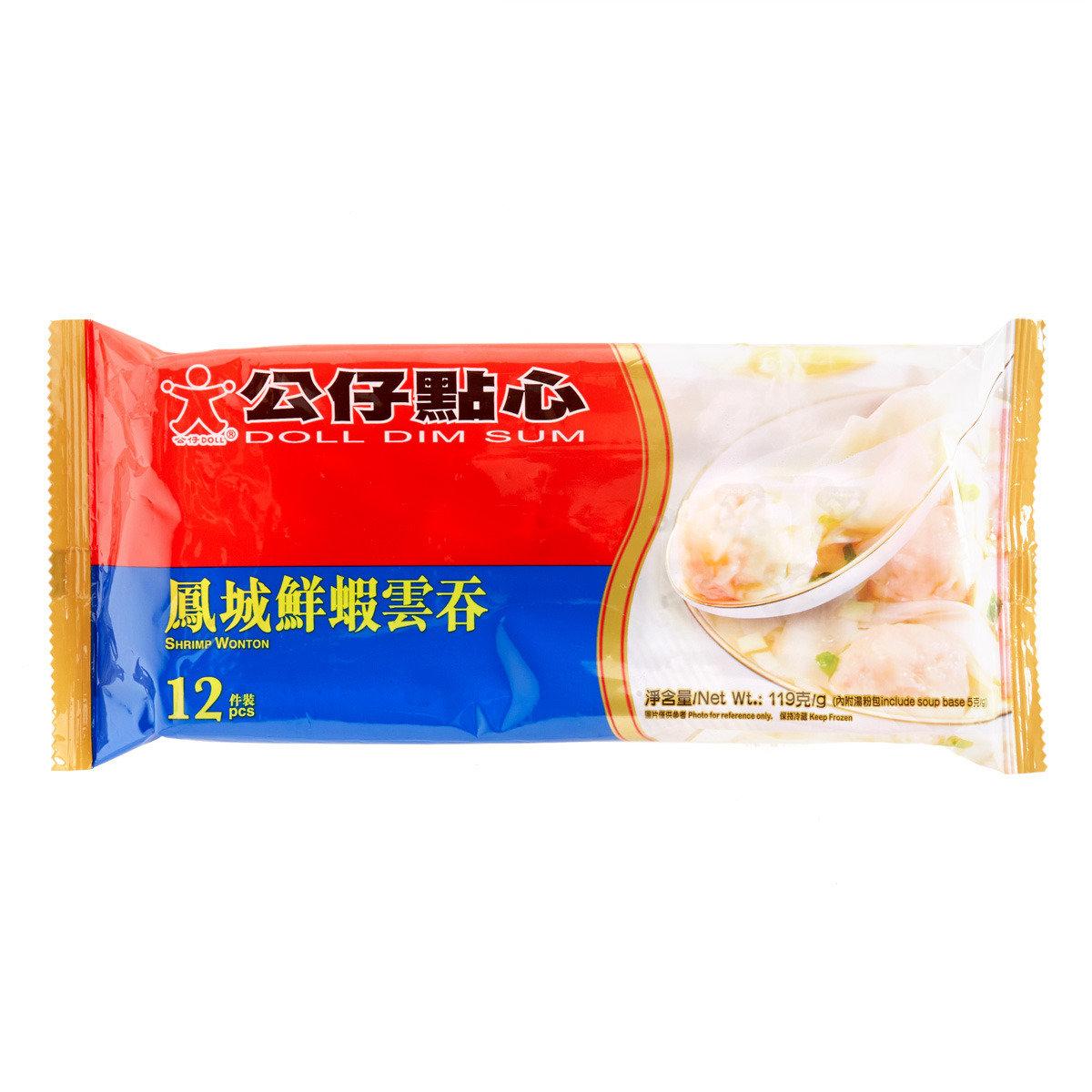 鳳城鮮蝦雲吞 (急凍)