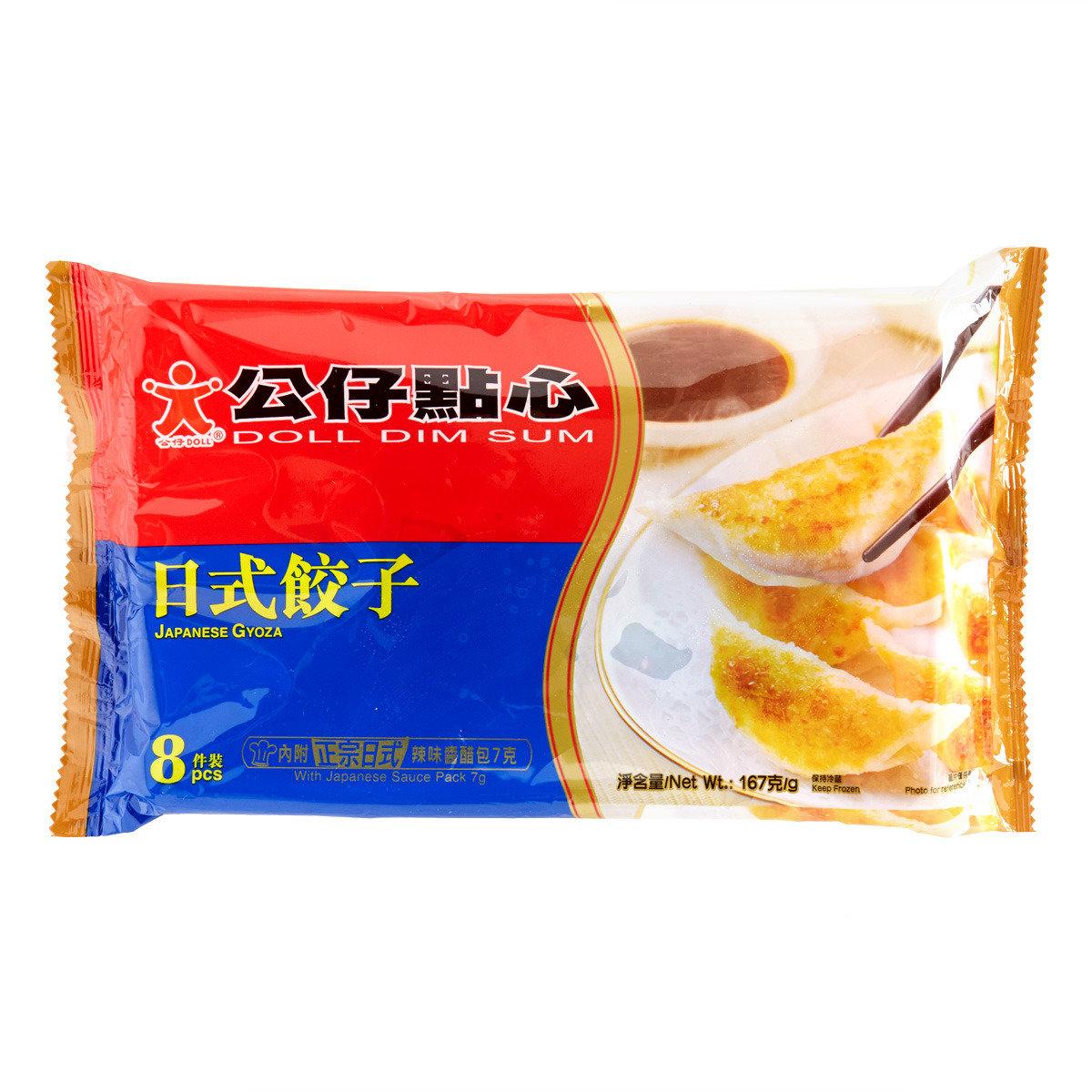 日式餃子 (急凍)