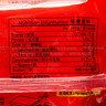 叉燒腸粉 (急凍)