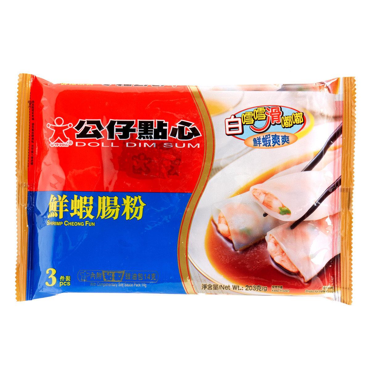 鮮蝦腸粉 (急凍)