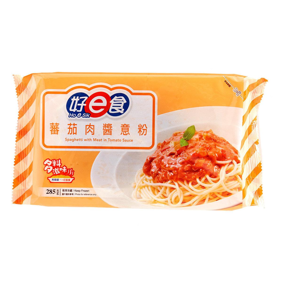好e食 - 蕃茄肉醬意粉 (急凍)