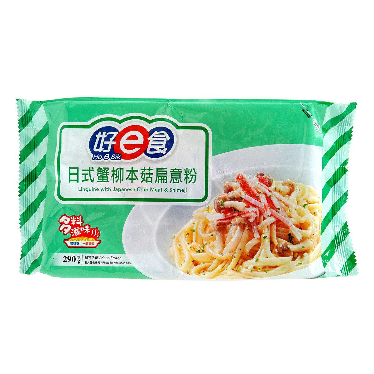 好e食 - 日式蟹柳本菇扁意粉 (急凍)