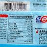 好e食 - 白酒汁蜆肉意粉 (急凍)