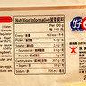 好e食 - 越式牛柳粒炒紅飯 (急凍)