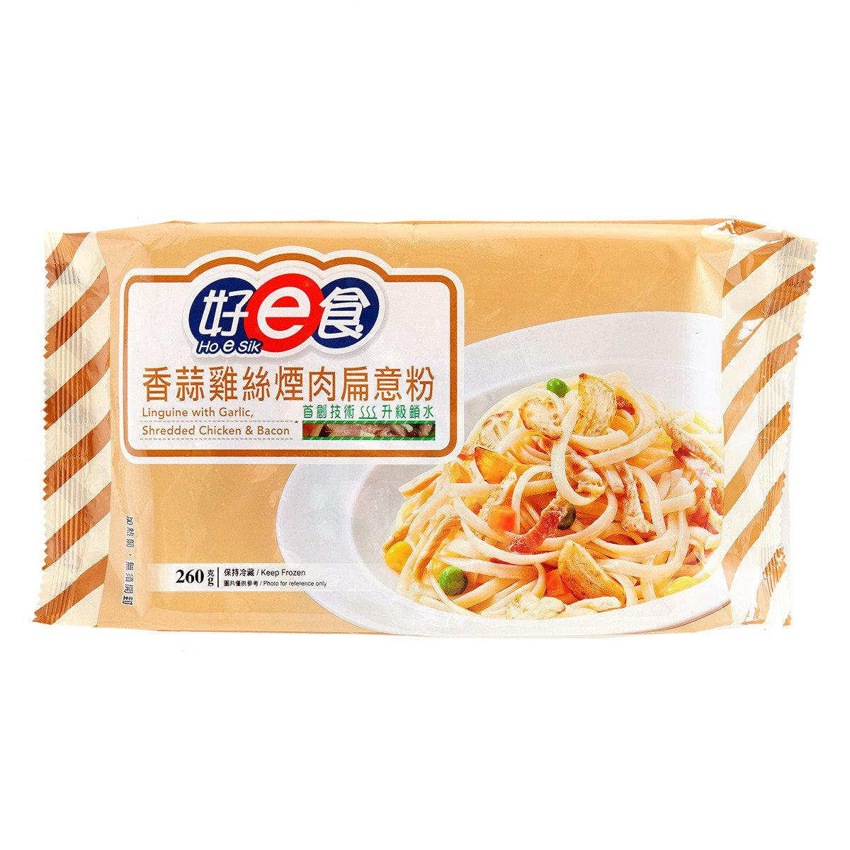 好e食 - 香蒜雞絲煙肉扁意粉 (急凍)