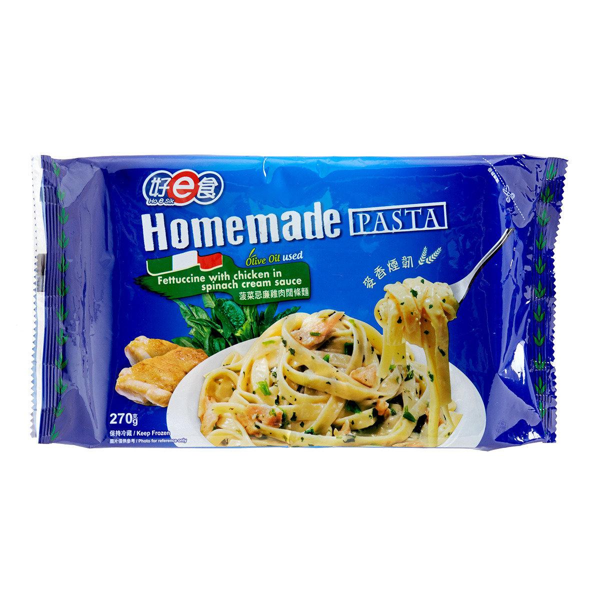 好e食 Homemade Pasta - 菠菜忌廉雞肉闊條麵 (急凍)
