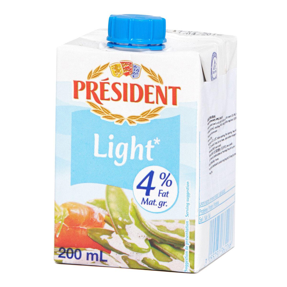 低脂忌廉 (冷凍)