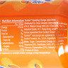 橙汁汽水飲品