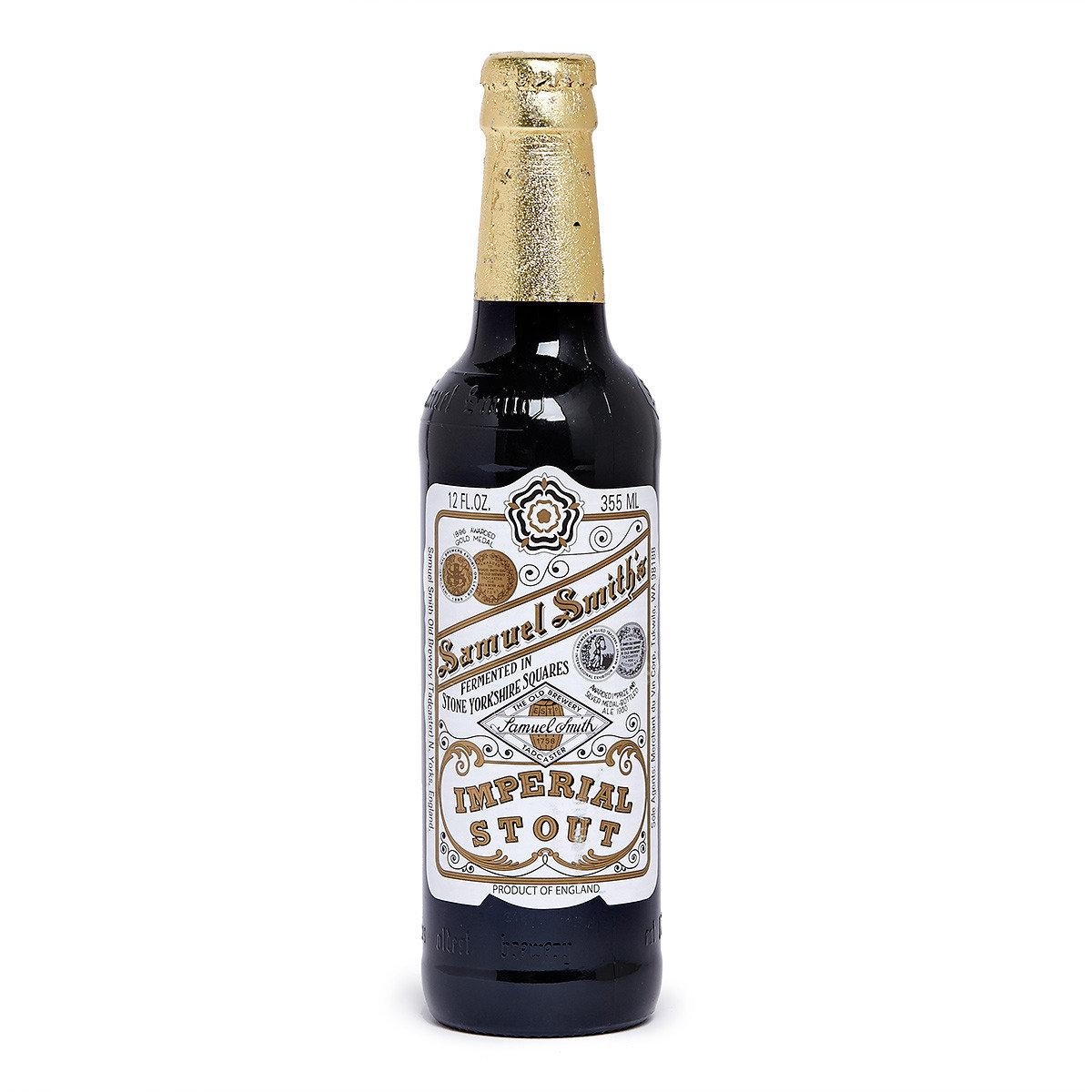帝國黑啤酒 (手工啤酒)
